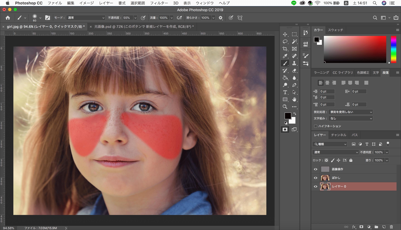 photoshopで人物の肌を綺麗に加工する画像にブラシで塗る