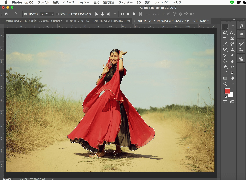 Photoshopで人物の服装を色を変える画像