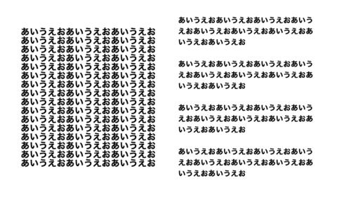 Webデザインの文字の余白